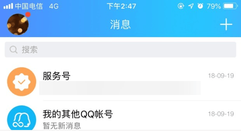 QQ聊天记录丢失、查看QQ聊天记录等