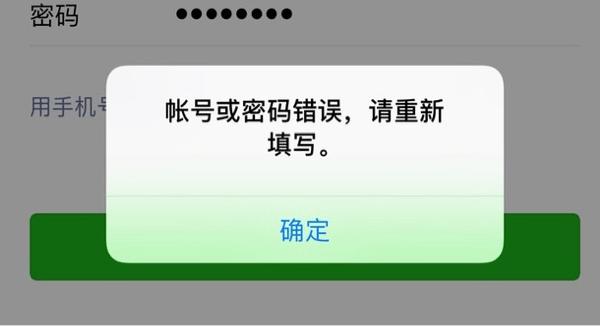无密码查看微信聊天记录