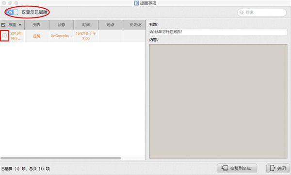 tixingshixiang1
