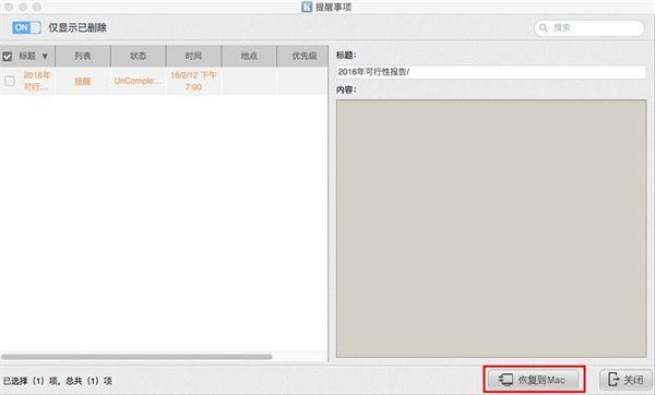 tixingshixiang2
