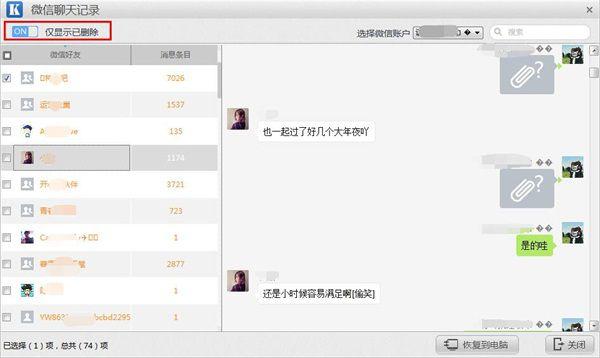 weixinfujian4