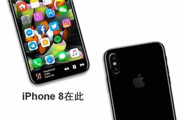 iPhone 8将不再支持指纹解锁!网友:指纹支付怎么办?