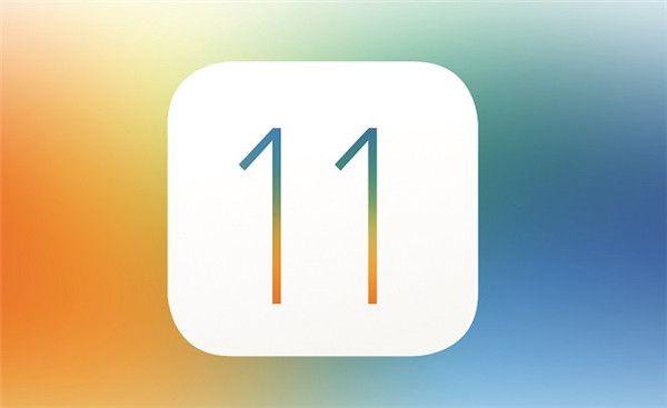 iOS 11五大亮点抢先看,最人性化的系统终于要来了!