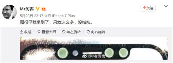iPhone8传闻