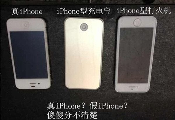 山寨iPhone