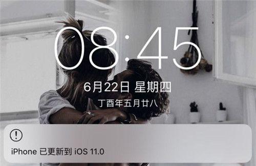 iOS 11第二个测试版本