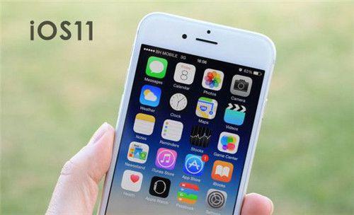 iOS 11 beta2