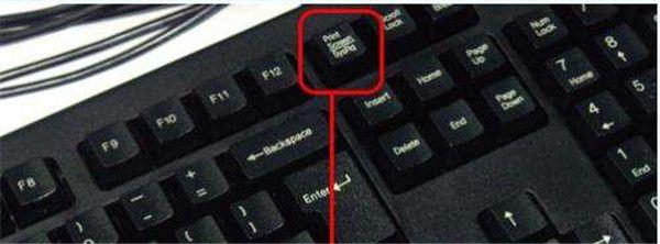 电脑快捷键