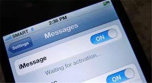 短信防诈骗拓展