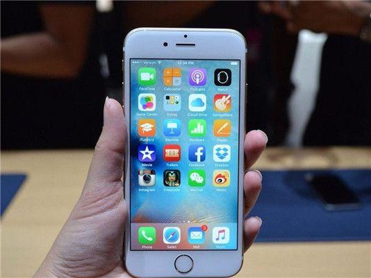 6个iPhone技巧