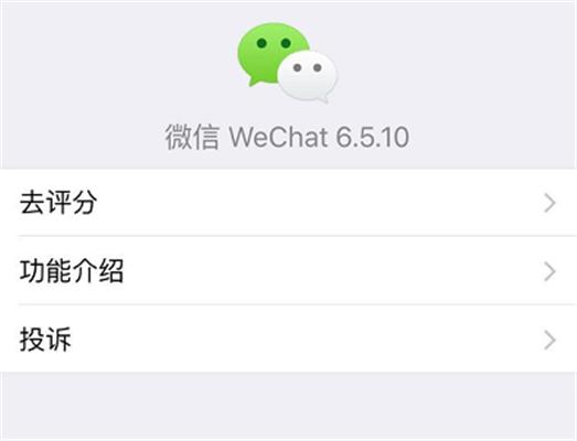 微信又更新了3个功能!再也不怕聊天记录被误删了!