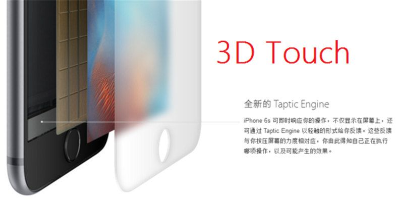 3D Touch功能