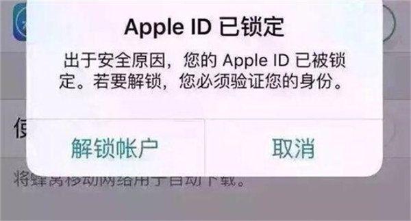 不登录他人的Apple ID