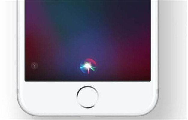 Siri图标