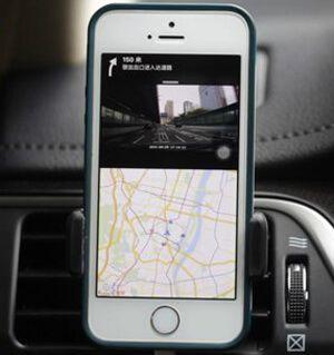 Siri导航功能