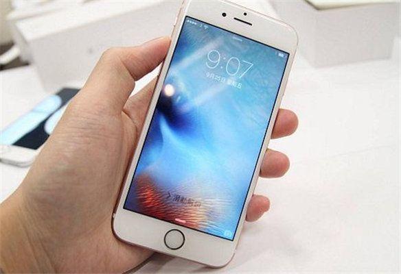 iPhone这个隐秘功能,10年老用户都不一定知道!