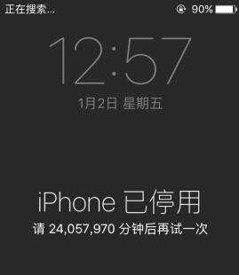 iPhone不再受限