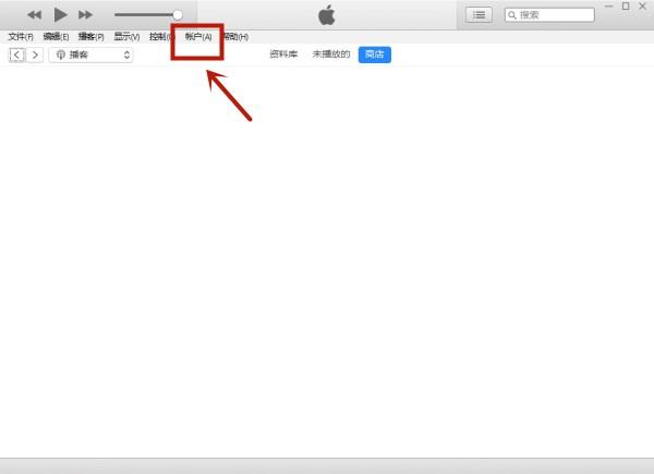 打开iTunes