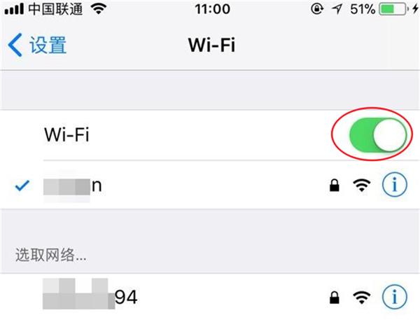 关闭WiFi
