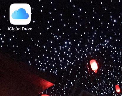 iCloud Drive在哪里