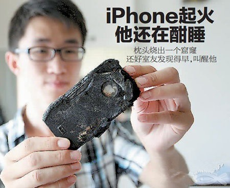 iPhone充电器发热怎么办