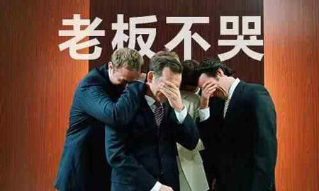 双11:华为小米都在笑,而它们却在角落哭