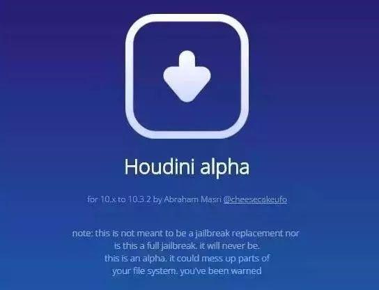 iOS完美越狱最新消息