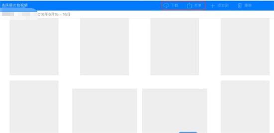 iCloud下载照片