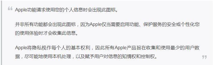 细数苹果iOS 11.3正式版大变化