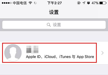 苹果手机通讯录突然没了怎么办
