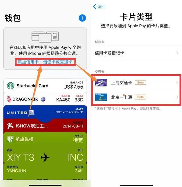 iOS11.4 beta 2更新来袭
