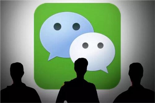 为什么微信只能撤回2分钟之内的消息