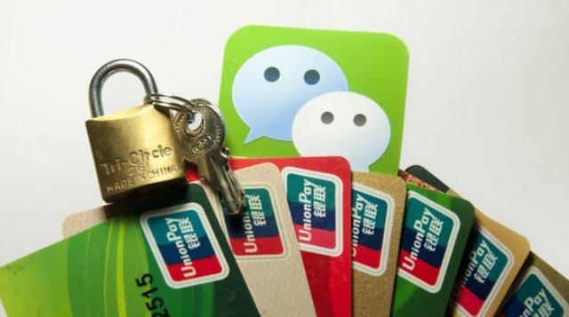 微信钱包如何防止被盗刷