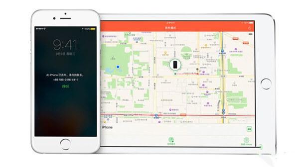 如何保护iPhone手机数据安全?