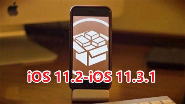 iOS 11要不要越狱