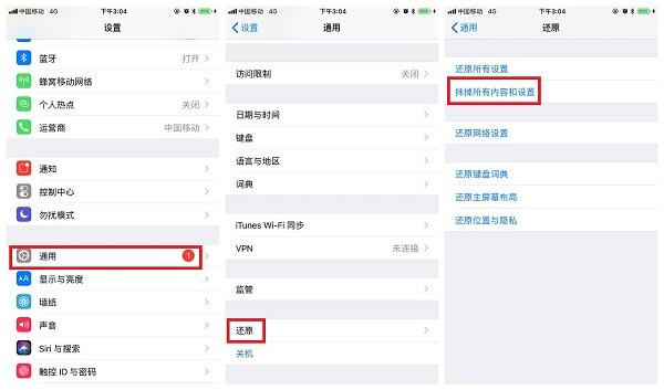 苹果手机微信聊天记录恢复:iPhone快速查看微信数据方法