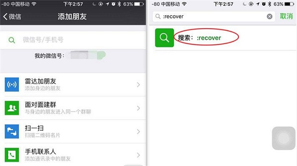 :recover微信聊天记录数据恢复乱码:appmsg怎么解决