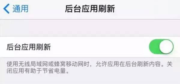 iOS微信聊天记录删除恢复:苹果手机微信常见问题解决方法