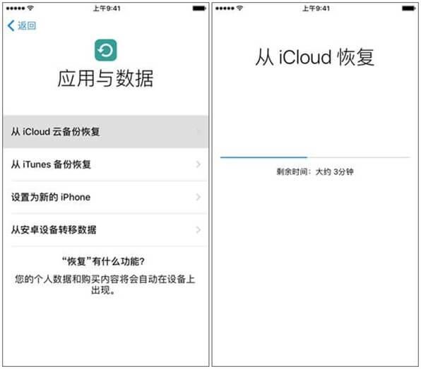 微信聊天记录怎么恢复?苹果手机如何恢复微信聊天记录