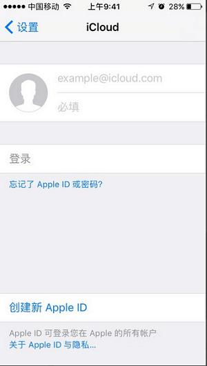苹果手机照片恢复:iPhone手机照片恢复方法