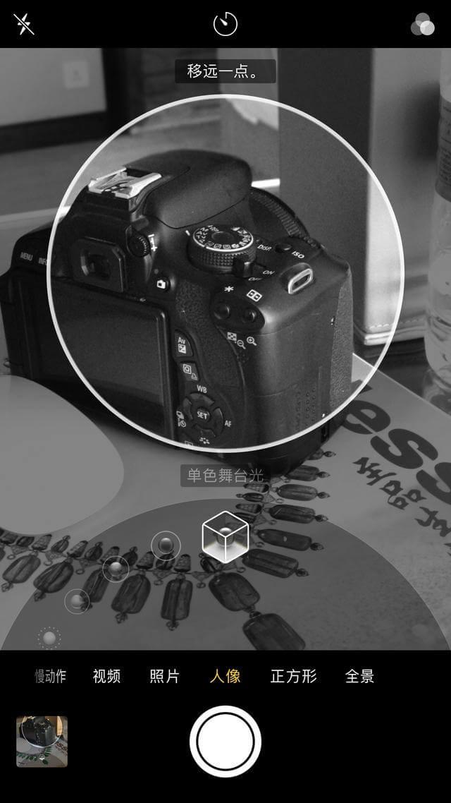 开发者发现iOS 12相机鸡血升级