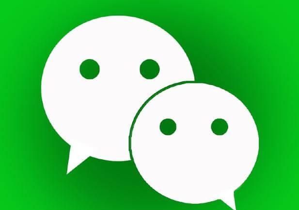 微信这五个功能:苹果手机和安卓手机使用都很尴尬
