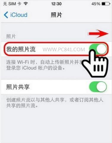 苹果手机照片误删怎么恢复?iPhone图片删除恢复方法