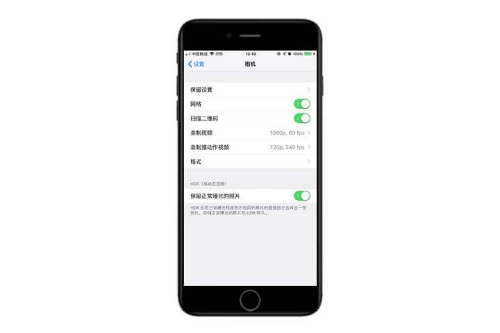 新款iPhone XS使用小技巧:苹果手机值得掌握的功能