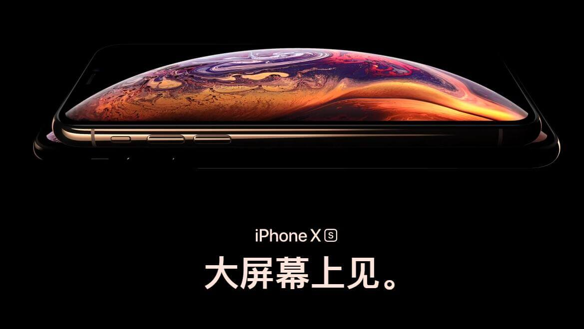 iPhone为什么那么贵?iPhone XS值得购买吗?
