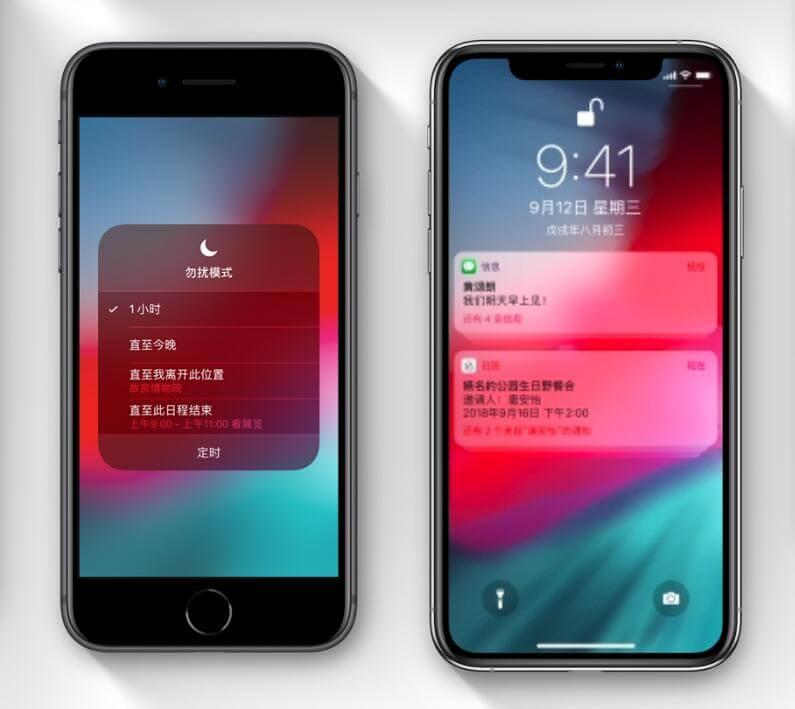 苹果iOS12正式版系统功能:修复了iPhone XS的意外截屏