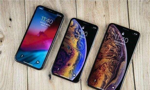 iPhoneXS价格更迭:没创新?双卡双待也没用?吐槽太多?
