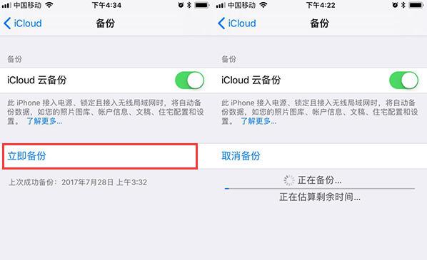 苹果手机如何导出微信聊天记录?新款iPhone XS怎么备份微信记录