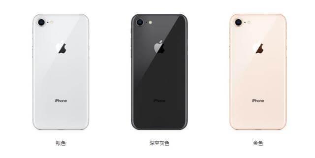 新款苹果手机iPhone XS和旧款iPhone8你对哪个更感兴趣?