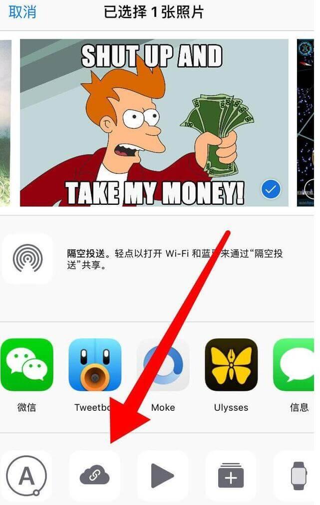 揭秘iOS 12十大新颖功能:iPhone iOS系统你要升级吗?